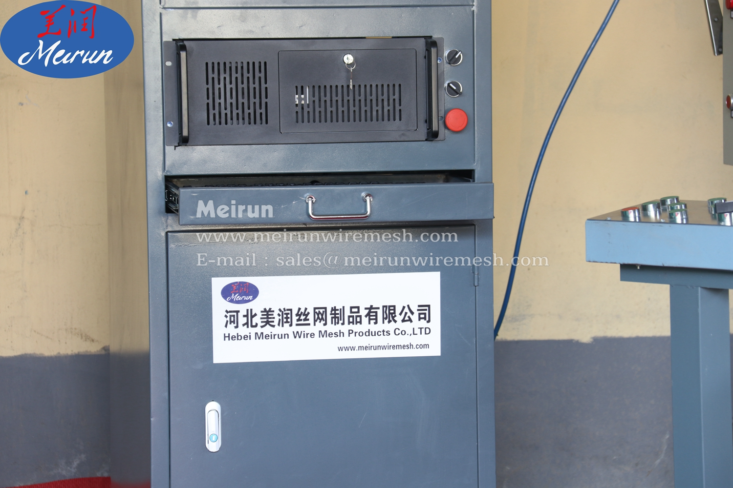 Perforated Metal Machine