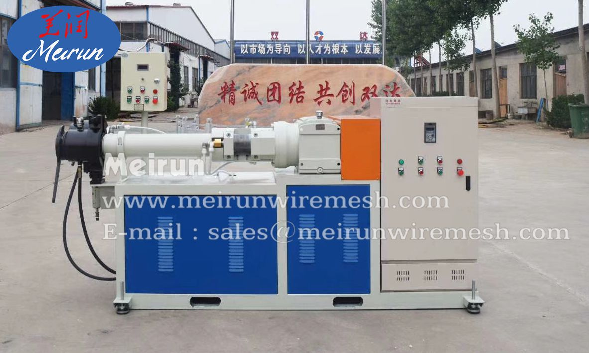 PVC Plastic Wrap Machine